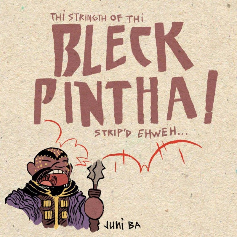 black panther juni ba
