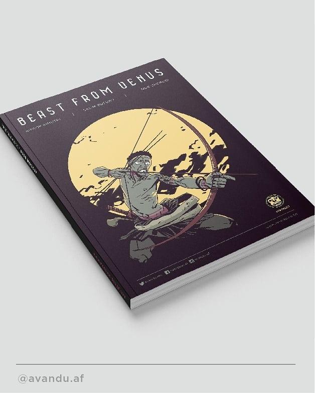 Beast from Venus graphic novel