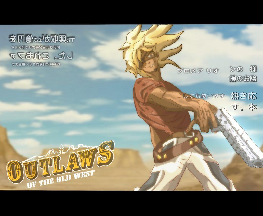 Outlawas of the Old West anime concept by Rodney Tawanda Ngundu
