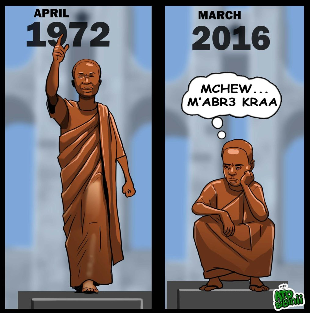 Happy Independence Day Tired Nkrumah by Peter Oti Asamoah