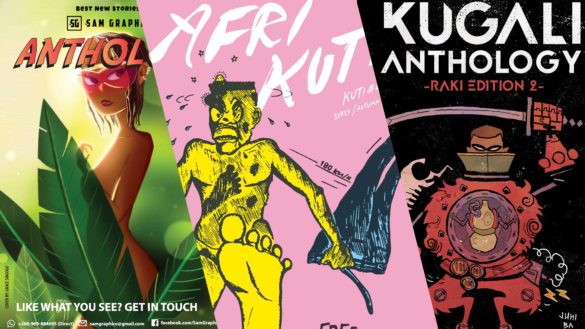 african comic anthologies
