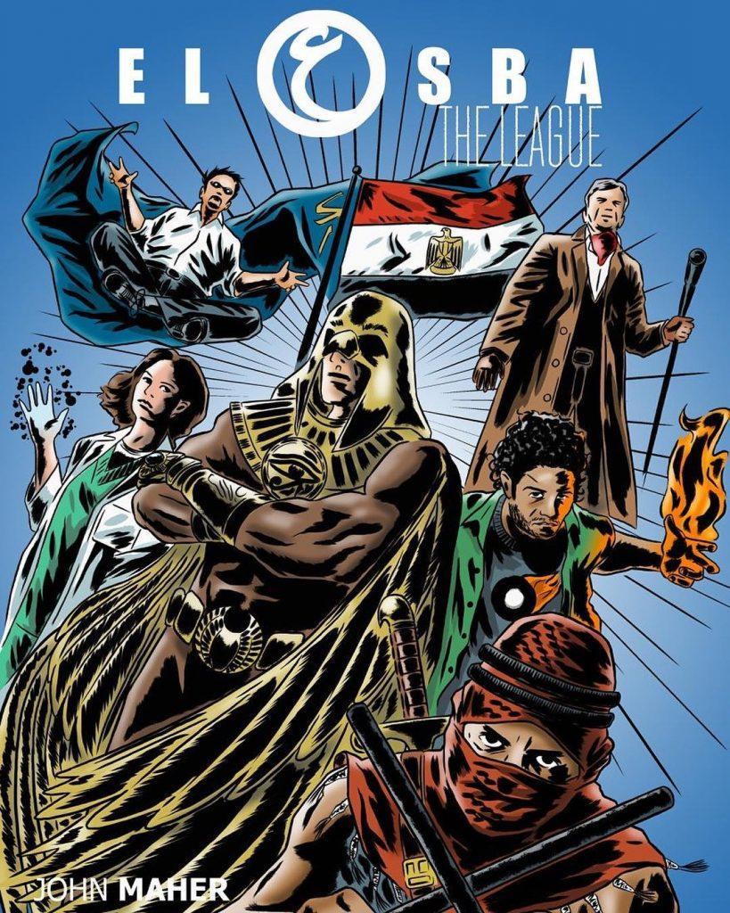 El3osba The League Egyptian superhero comic